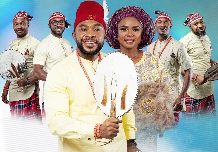 SMASH – The best Nollywood romance-comedy movie so far made